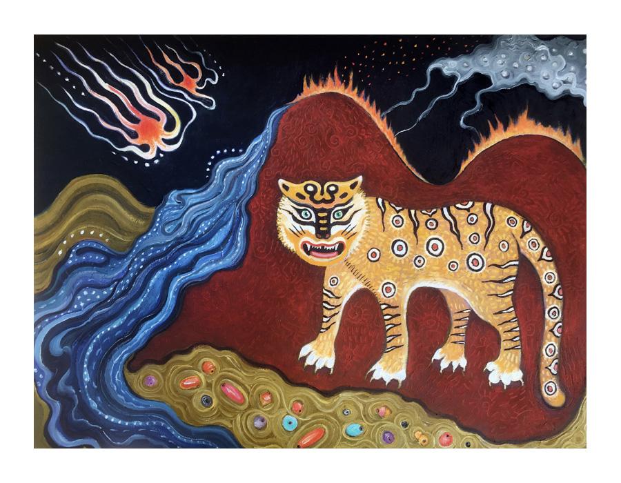 dream tiger in calamity landscape
